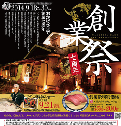 sogyosai_ol